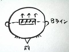 091218-9.jpg