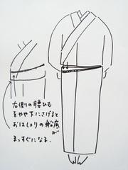100301_01.jpg