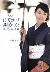 090713-book.jpg