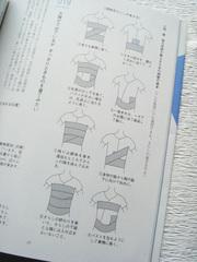 100301_10.jpg